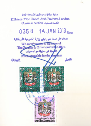 UAE Consular Stamp Example MKSN